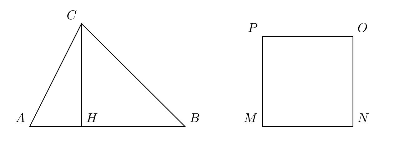 Triangolo e quadrato